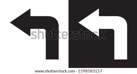 turn left glyph icon in white