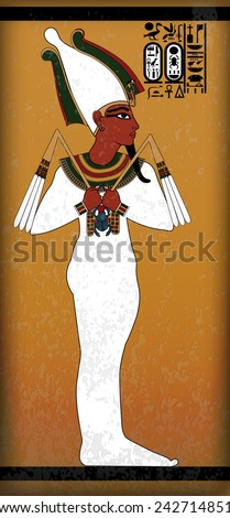 Tutankhamun as Mummy Wall Painting from his Tomb  Stock photo ©