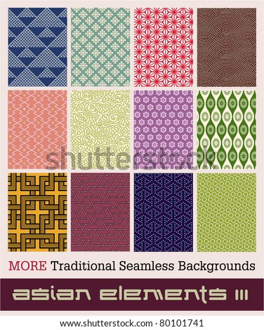 Twelve MORE traditional Japanese seamless patterns with geometric and nature themes.