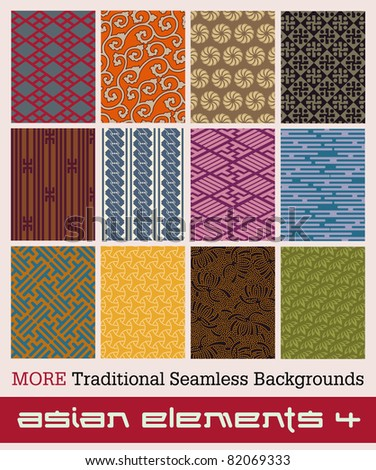 Twelve traditional Japanese seamless patterns with geometric and nature themes.