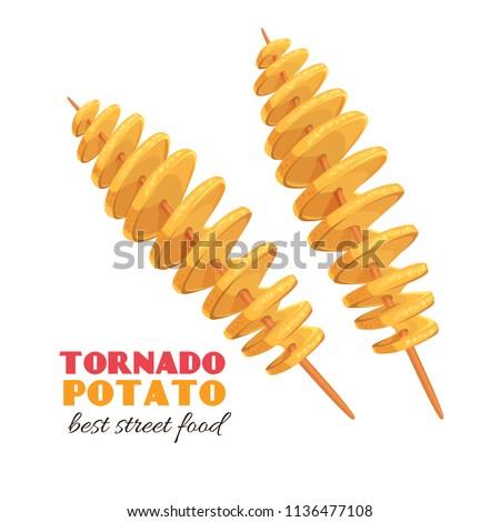 Twisted spiral chips. Vector tornado potato. Illustration fast food for design street cafe or takeaway food.