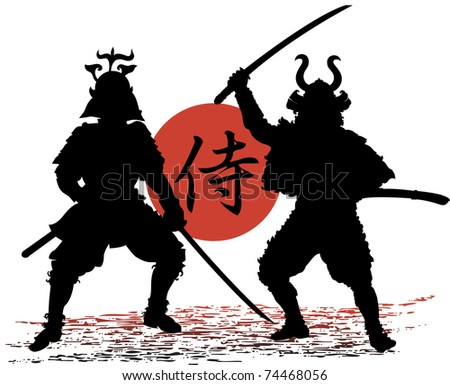Two aggressive Samurais stands close to each other, brandishing a swords