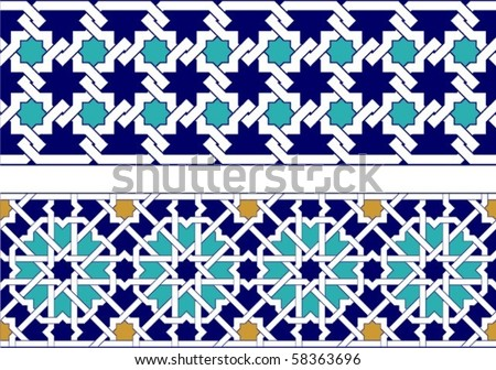 Two Arabic geometric ornamental border