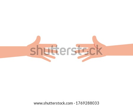 two arms reaching out for each