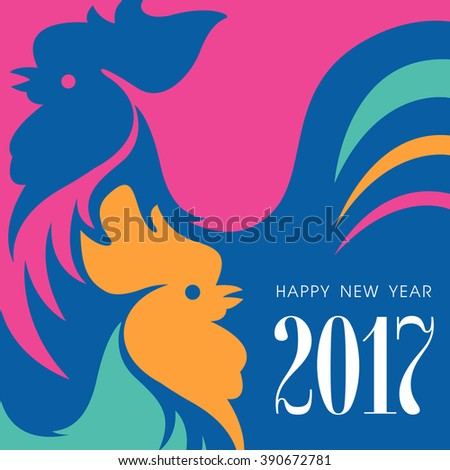Two colorful roosters. Happy new year. Greeting card. Vector EPS 10 illustration and photo image available.