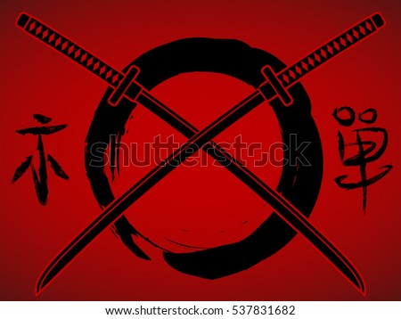 two crossed katana on red