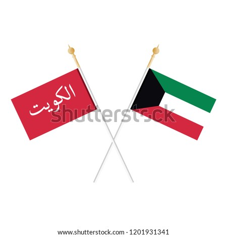 Two crossed Kuwait flags (Old&New) on White Background, Mesh Vector Illustration.