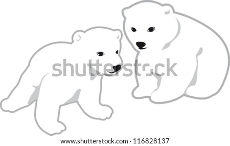Two cubs of white polar bear