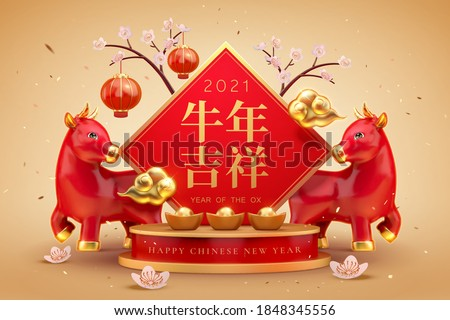 Two 3d illustration red bulls standing by gold ingots, lanterns and cherry trees, Wishing you good fortune in the year of the ox written in Chinese words