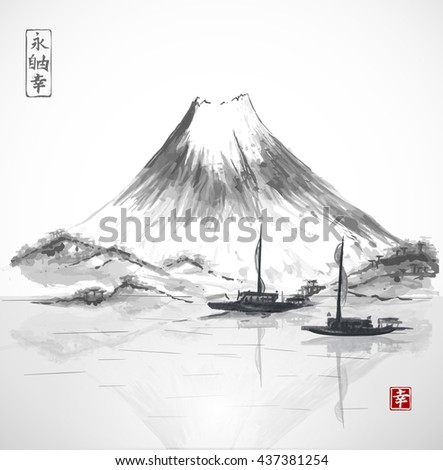 two fishing boats and fujiyama