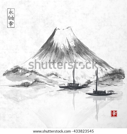 two fishing boats and  fujiyama