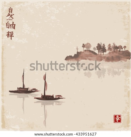 two fishing boats and island