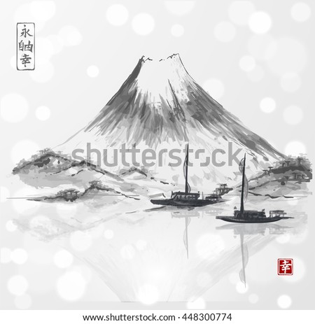 two fishing boats and mountain