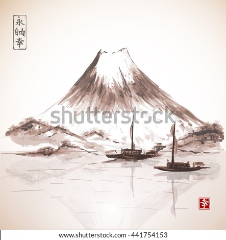 two fishing boats and mountains