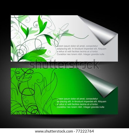 two green leaf style banner with space for your text