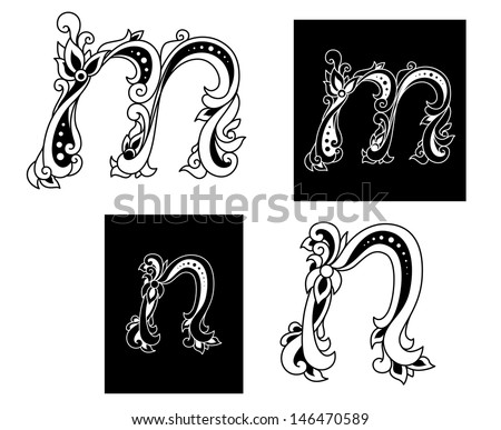 h letter in different style  Two letters M and