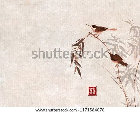 Two little birds and bamboo branch. Traditional oriental ink painting sumi-e, u-sin, go-hua on vintage background. Hieroglyph - eternity