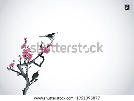 two little birds sitting on
