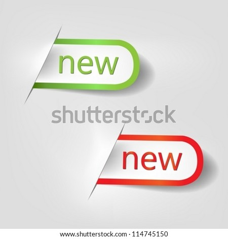 Two New labels on white background. Vector. - stock vector