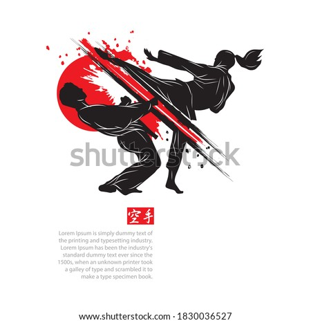 Two people fighting-Martial arts silhouette logo vector illustration. Foreign word below the object means KARATE. Foto stock ©