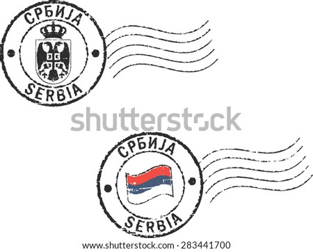 two postal stamps 'serbia'