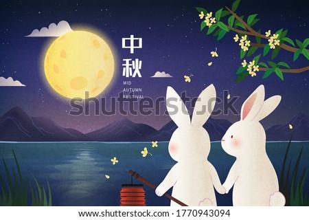 two rabbits enjoying beautiful