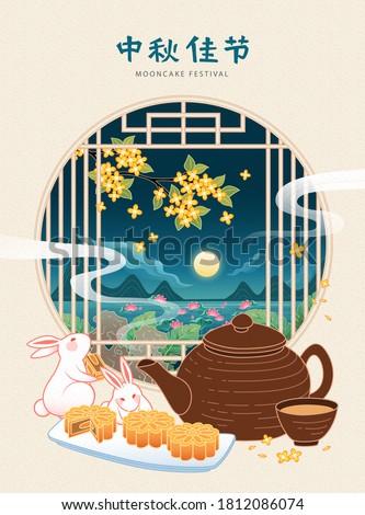 two rabbits enjoying mooncakes