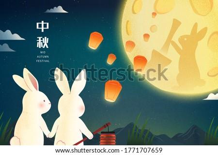 two rabbits enjoying romantic