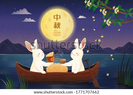 two rabbits picnicking in a raw