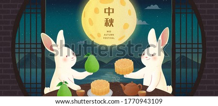 two rabbits sitting by chinese