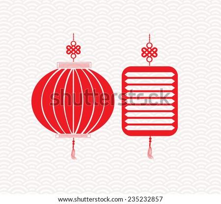 Two red chinese lantern garland