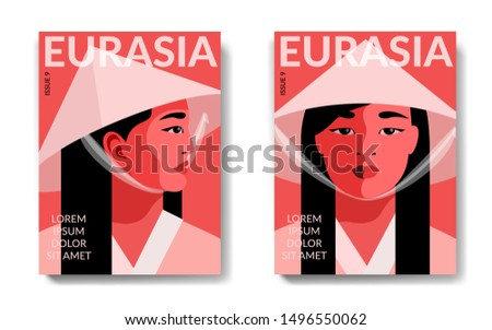 Two variants of magazine cover designs. Female portraits, side and front views. Asian girl in traditional national clothes and conical straw hat.  Header, text, red background. Vector illustration