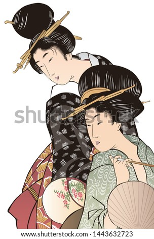 two women wearing japanese