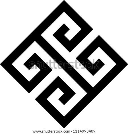 Typical egyptian, assyrian and greek motives vector symbol. Greek key. Arabic geometric islamic art. Abstract geometric. Vector and illustration.