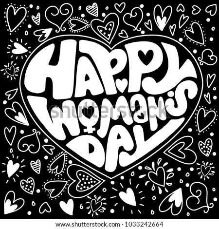 Typographical background for your love. Happy Woman's Day. Heart shaped. with Set of love doodle icons vector illustration isolated. International Women's Day card. Vector illustration.doodle style
