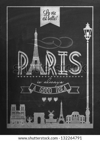 Typographical Retro Style Poster With Paris Symbols And Landmarks On Blackboard With Chalk
