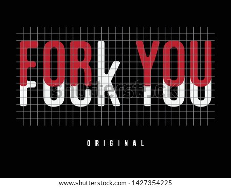 typography slogan vector illustrations. With illustration cool slogans. Vector graphic design for t shirt and other uses. – Vector