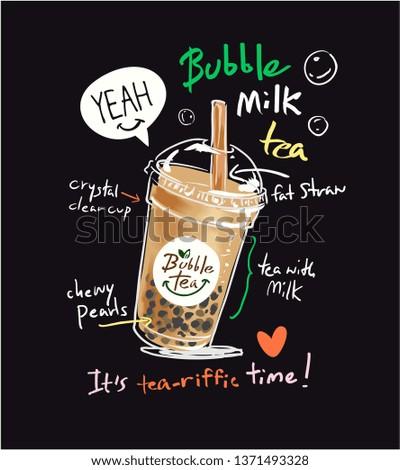 typography slogan with bubble tea illustration