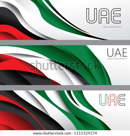 UAE Abstract Flag Art, United Arab Emirates Color Banners (Vector Art)