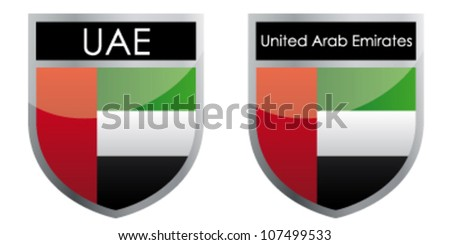 Uae Flag And Emblem Uae Flag Emblem