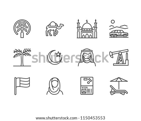 UAE flat line icons. Arab emirates flag, dubai , islam mosque, desert offroad car, muslim people, camel, oil vector illustrations.