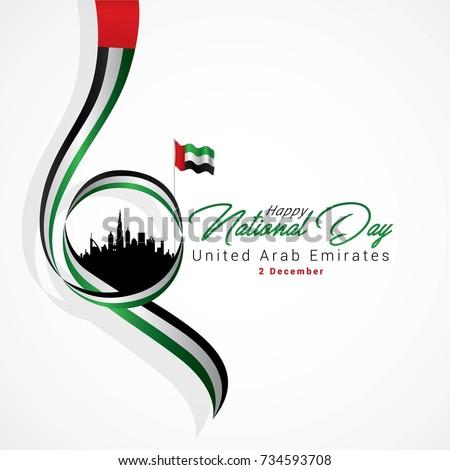 UAE Independence day. Vector Illustration United Arab Emirates national day