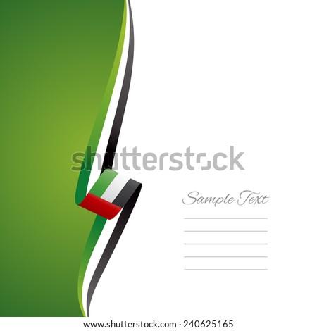 uae left side brochure cover