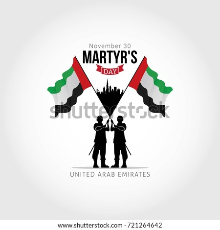 uae martyr's day vector