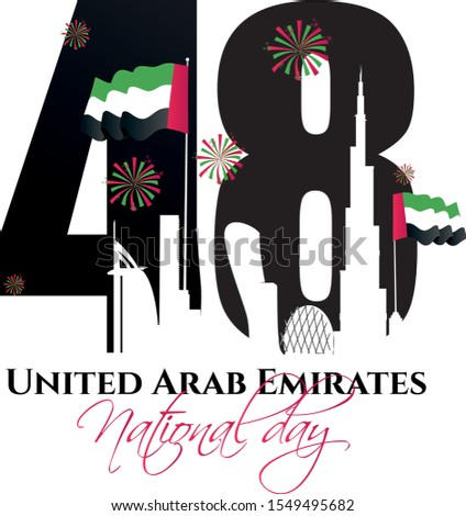 UAE national day illustration banner with UAE national flag. Inscription in Arabic Spirit of the union, National day 48, United Arab Emirates. Anniversary Celebration Card 2 December. UAE 48 Independe