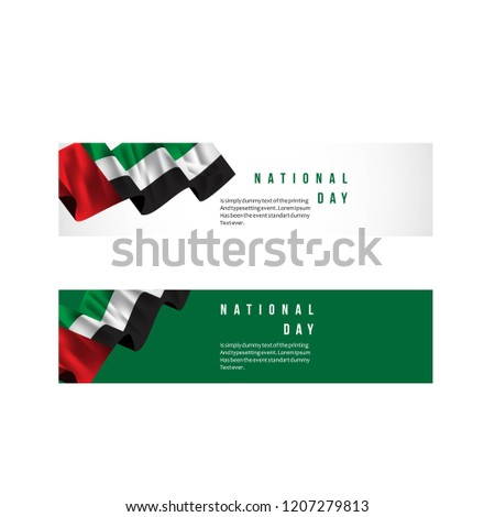 UAE National Day Vector Template Design Illustration