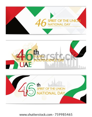 uae united arab emirates