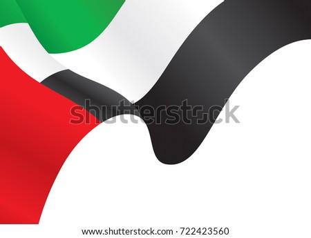 UAE waving flag background, Vector Illustration