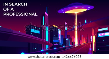 Ufo hiring at night city, search professional, alien spaceship flying above skyscrapers and empty road in megapolis lighting with bright ray, human resourse, recruitment hr Cartoon vector Illustration