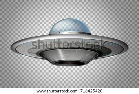 ufo in round shape illustration